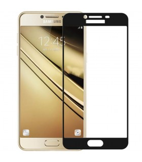 گلس ال سی دی  گوشی Samsung Galaxy J5 2016 / J510
