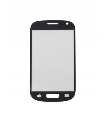 گلس ال سی دی  گوشی Samsung Galaxy S3 MINI / I8190