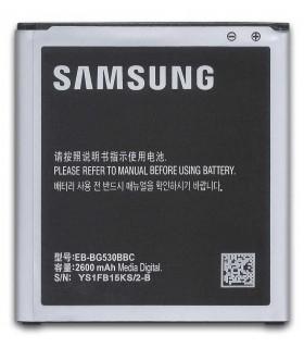 باطری اصلی گوشی Samsung Galaxy J5 2015 / j500