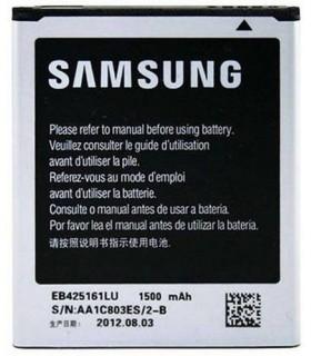 باطری اصلی گوشیSamsung Galaxy S DUOS 2 / S7582