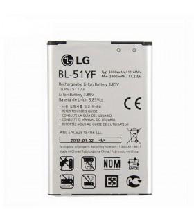 باطری اصلی گوشی  LG G3