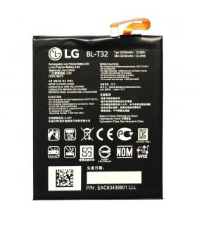 باطری اصلی گوشی  LG G6