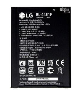 باطری اصلی گوشی  LG V20