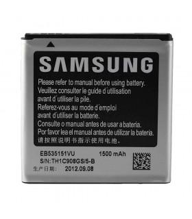 باتری اصلی گوشی و تبلت سامسونگ باطری اصلی گوشی سامسونگ Samsung Galaxy S Advance I9070