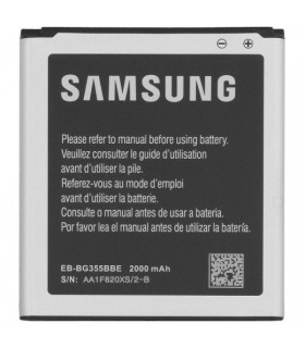 باتری اصلی گوشی و تبلت سامسونگ باطری اصلی گوشی سامسونگ Samsung Galaxy Core 2 G355