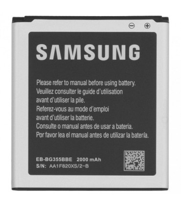 باطری اصلی گوشی سامسونگ  Core 2/ G355
