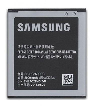 باطری اصلی گوشی سامسونگ Core Prime/G360