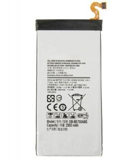 باتری اصلی گوشی و تبلت سامسونگ باطری اصلی گوشی سامسونگ Samsung Galaxy E7 E700