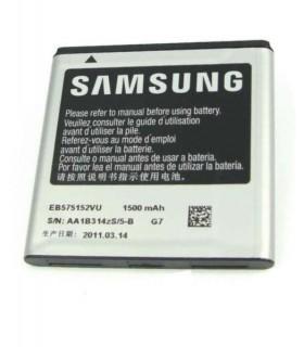 باتری اصلی گوشی و تبلت سامسونگ باطری اصلی سامسونگ Samsung Galaxy S I9000 EB575152VUC