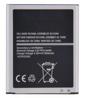 باتری اصلی گوشی و تبلت سامسونگ باطری اصلی گوشی سامسونگ Samsung Galaxy J1 Ace J110