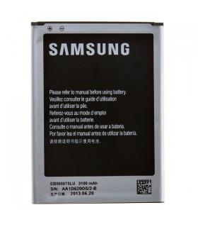 باتری اصلی گوشی و تبلت سامسونگ باطری اصلی گوشی سامسونگ Samsung Galaxy Note 2 N7100
