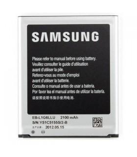 باتری اصلی گوشی و تبلت سامسونگ باطری اصلی گوشی سامسونگ  Samsung Galaxy S3