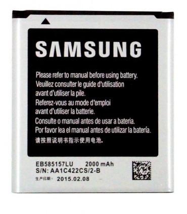باطری اصلی گوشی سامسونگ  Samsung Galaxy Win i8550