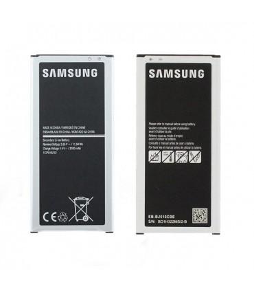 باطری اصلی گوشی سامسونگ   Samsung Galaxy J510 J5 2016