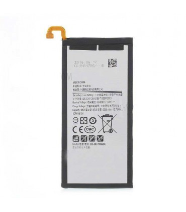 باطری اصلی گوشی سامسونگ  Samsung Galaxy C7 C7000
