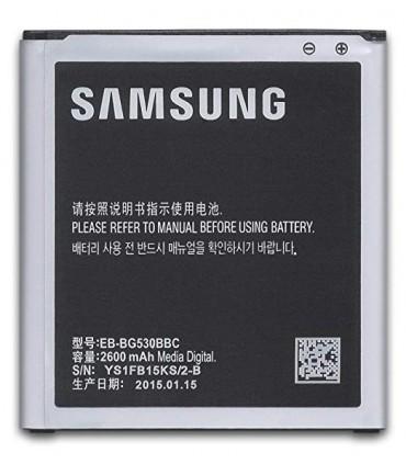 باطری اصلی گوشی سامسونگ J3 Pro