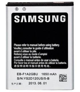 باتری اصلی گوشی و تبلت سامسونگ باطری اصلی گوشی سامسونگ Samsung Galaxy S2 Plus