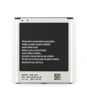 باتری اصلی گوشی و تبلت سامسونگ باطری اصلی گوشی سامسونگ  SAMSUNG I9158 Galaxy Mega 5.8