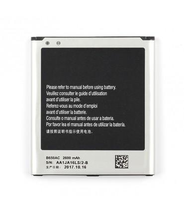 باطری اصلی گوشی سامسونگ   SAMSUNG I9158 Galaxy Mega 5.8