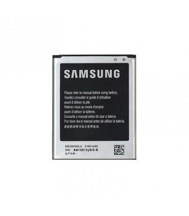 باطری اصلی گوشی سامسونگ Samsung Galaxy Grand Neo
