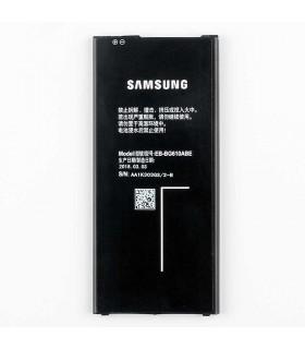 باتری اصلی گوشی و تبلت سامسونگ باطری اصلی گوشی سامسونگ Samsung Galaxy ON7 2016