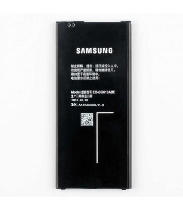 باطری اصلی گوشی سامسونگ Samsung Galaxy ON7 2016