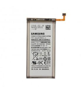 باتری اصلی گوشی و تبلت سامسونگ باطری اصلی گوشی Samsung Galaxy S10
