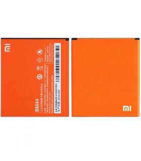 باطری اصلی گوشی موبایل شیائومی باطری اصلی گوشی Xiaomi Redmi 2 / 2A