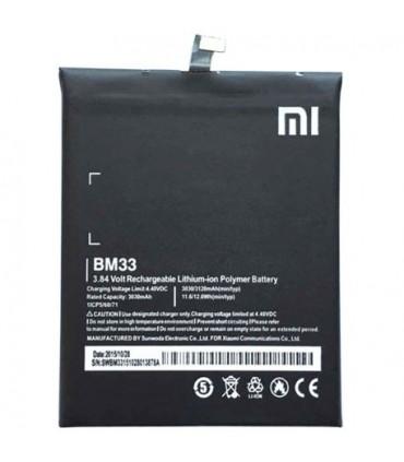 باطری اصلی گوشی Xiaomi Mi 4i