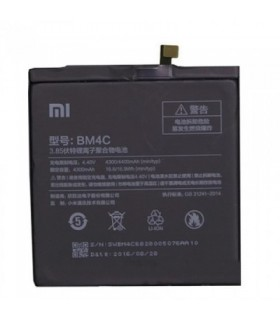 باطری اصلی گوشی موبایل شیائومی باطری اصلی گوشی Xiaomi Mi Mix
