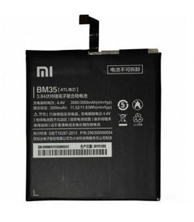 باطری اصلی گوشی موبایل شیائومی باطری اصلی گوشی Xiaomi Mi 4C