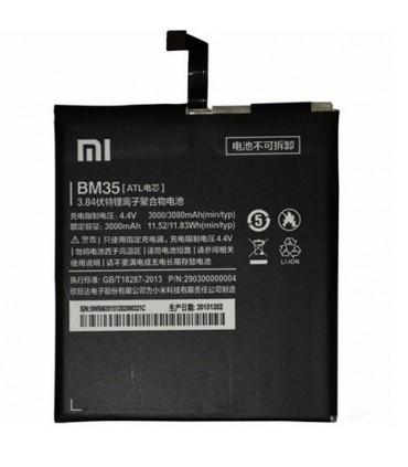 باطری اصلی گوشی Xiaomi Mi 4C