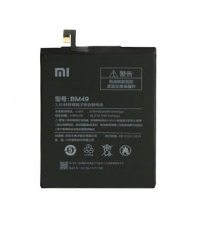باطری اصلی گوشی موبایل شیائومی باطری اصلی گوشی Xiaomi Mi Max