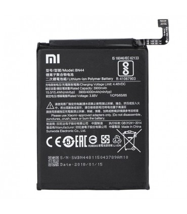 باطری اصلی گوشی Xiaomi Redmi 5 Plus