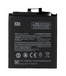باطری اصلی گوشی موبایل شیائومی باطری اصلی گوشی Xiaomi BN20 Mi 5C