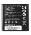 باطری اصلی گوشی هواوی باطری اصلی هواوی Huawei G300 Y330 Y320 HB5N1H