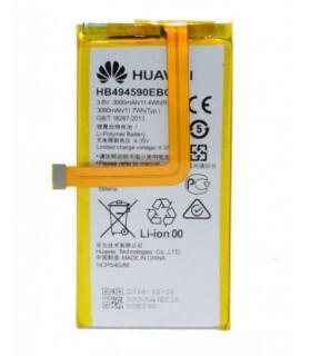 باطری اصلی گوشی هواوی باطری اصلی هواوی Huawei Honor 7