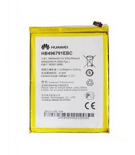 باطری اصلی گوشی هواوی باطری اصلی هواوی Huawei Ascend Mate 1