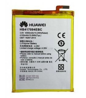 باطری اصلی هواوی Huawei Ascend Mate 7