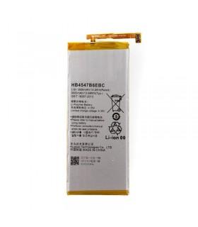 باطری اصلی گوشی هواوی باطری اصلی هواوی  Huawei Honor 6 Plus