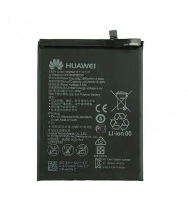 باطری اصلی هواوی  Huawei Y7 Prime