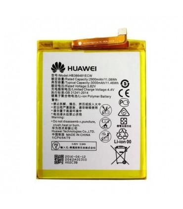 باطری اصلی هواوی  Huawei Honor 8 Lite