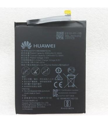باطری اصلی هواوی   Huawei Honor 7X