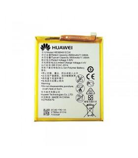 باطری اصلی گوشی هواوی باطری اصلی هواوی Huawei Honor 7C