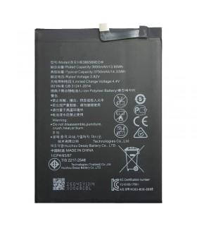 باطری اصلی گوشی هواوی باطری اصلی هواوی Huawei Nova 3