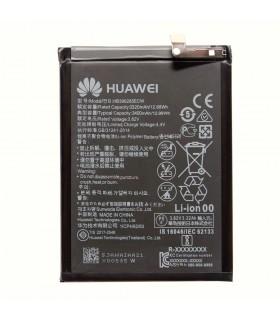 باطری اصلی گوشی هواوی باطری اصلی هواوی HUAWEI P20 PRO