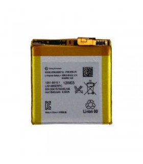 باطری اصلی گوشی Sony Xperia Ion LT28i