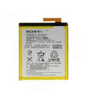 باطری اصلی گوشی  Sony Xperia M4 Aqua