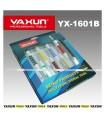 پیچ گوشتی ست پیچ گوشتی Yaxun Yx-1601B