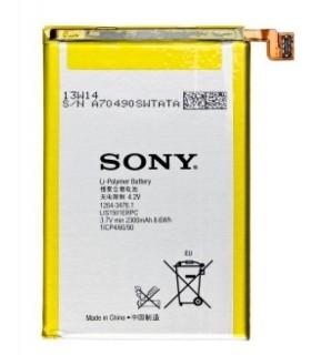 باطری اصلی سونی Sony Xperia ZL